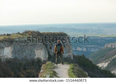 Сток-фото: молодые · кавказский · человека · рюкзак · Постоянный · Top