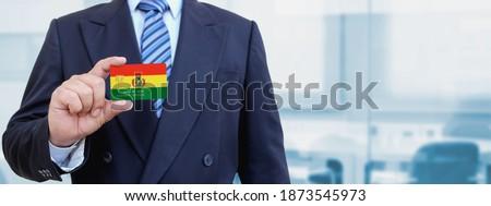 Bolivya · bayrak · beyaz · dizayn · arka · plan · imzalamak - stok fotoğraf © tkacchuk