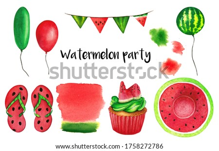 Watermelon flag as symbol of summer with red and green seamless parts, the red pulp dark green strip Stock photo © Hermione