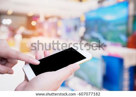 携帯電話 手 ホーム アプライアンス スーパーマーケット ストックフォト © Yatsenko