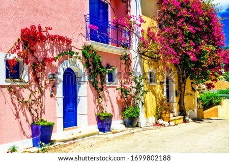 Colorful charming streets of old towns of Greece. Assos in Kefal Stock photo © Freesurf