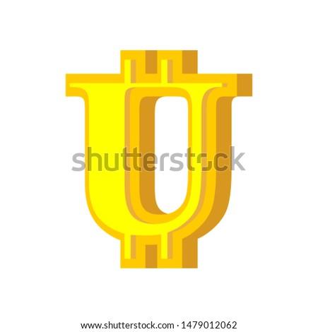U letter bitcoin font. Cryptocurrency alphabet. Lettering virtua Stock photo © popaukropa