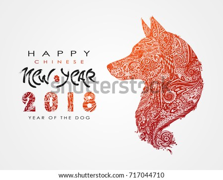 chinese new year 2018 year of yellow dog on lunar calendar funny dog head and red traditional flor stock photo © orensila