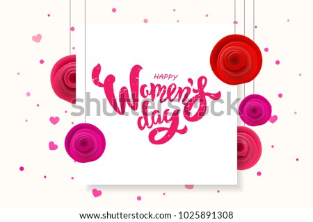 March 8, Woman s day. Vector greeting card with hearts and a ribbon. Stock photo © FoxysGraphic