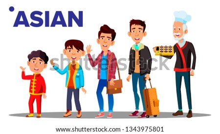 Asiatic Generation Male Set People Person Vector. Asian Grandfather, Father, Son, Grandson, Baby Vec Stock photo © pikepicture