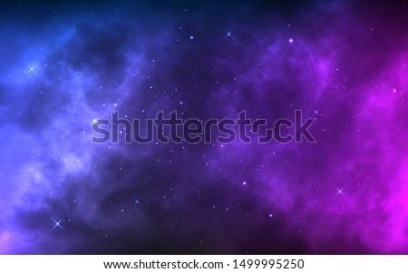 宇宙 芸術 銀河 明るい 星 要素 ストックフォト © NASA_images
