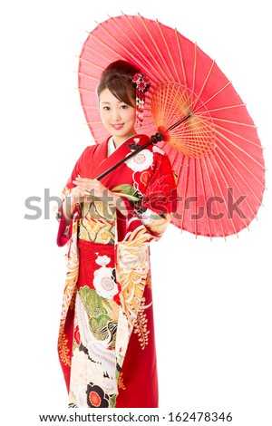 Image of beautiful geisha woman in traditional japanese kimono s Stock photo © deandrobot