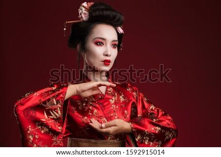 Görüntü esmer geyşa kadın Japon kimono Stok fotoğraf © deandrobot