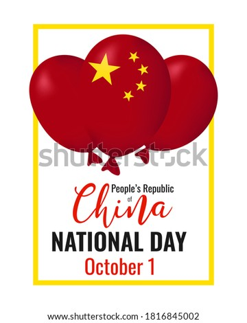 vector illustration of red balloon of chinese flag with white spots Stock photo © experimental