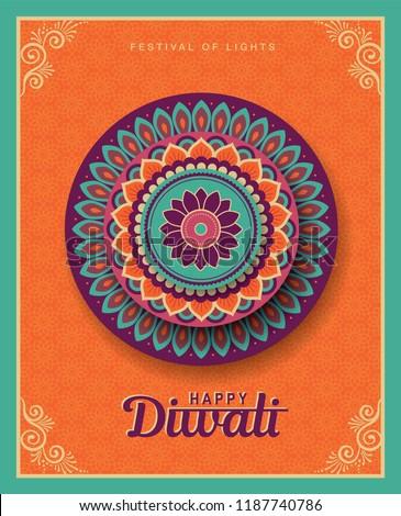 Mooie cultuur kunst kleurrijk diwali ornament Stockfoto © bharat