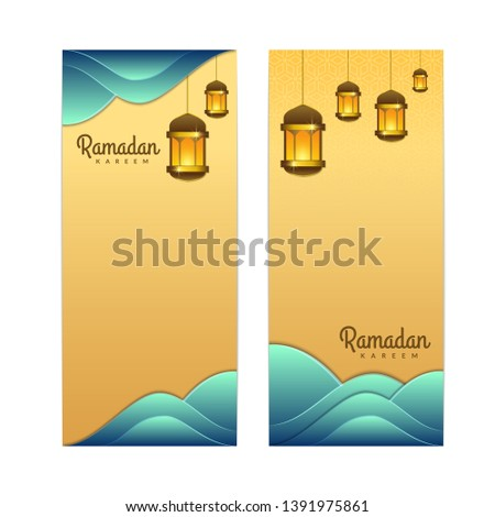 Vector sjabloon moskee brochure kleurrijk golf Stockfoto © bharat