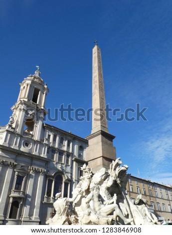 バチカン · 噴水 · 広場 · ローマ · 水 - ストックフォト © vladacanon