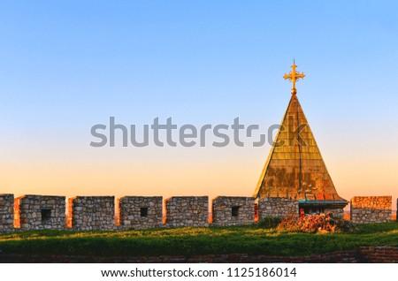 Church of the Holy Mother of God Ruzica at night, Belgrade, Serb Stock photo © Kirill_M