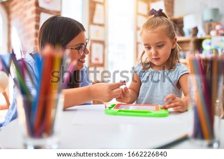 образование · деятельность · классе · школы · счастливым · детей - Сток-фото © zurijeta