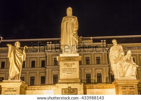 Saint Andrew Queen Olga Statues Mikhaylovsky Square Kiev Ukraine Stock photo © billperry