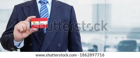 Austria · bandera · vector · república - foto stock © tkacchuk