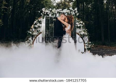 ストックフォト: 2 · 美しい · 魅力的な · 女性 · 祝う · 結婚式