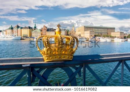 skeppsholmsbron skeppsholm bridge with golden crown on a bridg stock photo © vladacanon
