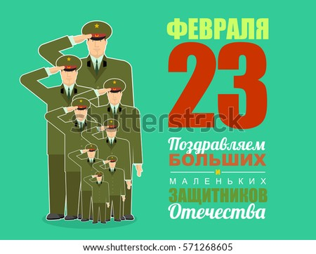 Russisch officier illustratie dag Stockfoto © popaukropa