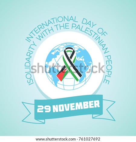 29 november  International Day of Solidarity with the Palestinia Stock photo © Olena