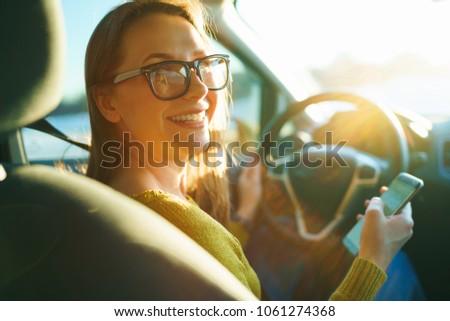 heureux · femme · voiture · verres · jeune · femme · nouvelle · voiture - photo stock © vlad_star