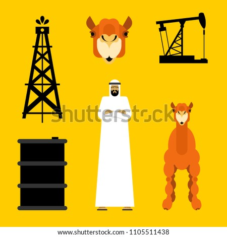 Arabian set. Arab and oil pump. Petrol Barrel and camel. OAE guy Stock photo © popaukropa