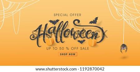 Halloween vente bannière illustration citrouille araignée Photo stock © articular