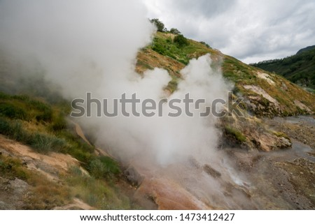 Sulfur springs on the slope of a clay hill in the volcanic regio Stock photo © Kotenko