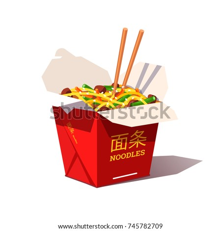 Takeaway Chinese Food Vector. Box Noodles. Chopsticks. Tasty Lunch Menu. Isolated Flat Cartoon Illus Stock photo © pikepicture