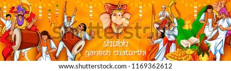 Lord Ganesha religious background for Ganesh Chaturthi festival of India Stock photo © vectomart