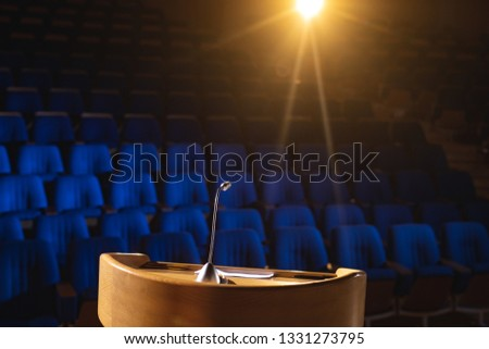 Front widoku pusty audytorium podium Język Zdjęcia stock © wavebreak_media