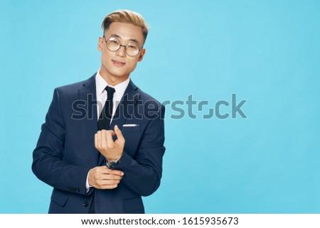 Retrato feliz jovem asiático masculino executivo Foto stock © wavebreak_media