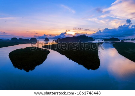 View of an amazing sunset sky. Panoramic shot in high resolution Stock photo © moses