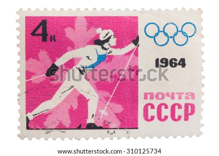 USSR - CIRCA 1964: stamp printed in the USSR the skier is represented, about 1964 Stock photo © Zhukow