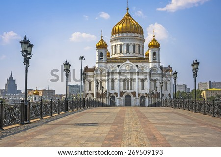 Cathedral of Christ the Saviour and Pedestrian Patriarshy Bridge Stock photo © anshar