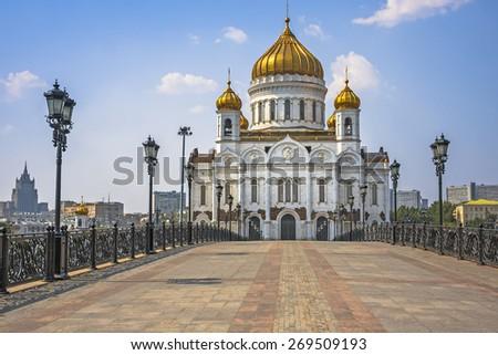 katedrális · Krisztus · gyalogos · híd · Moszkva · Oroszország - stock fotó © anshar