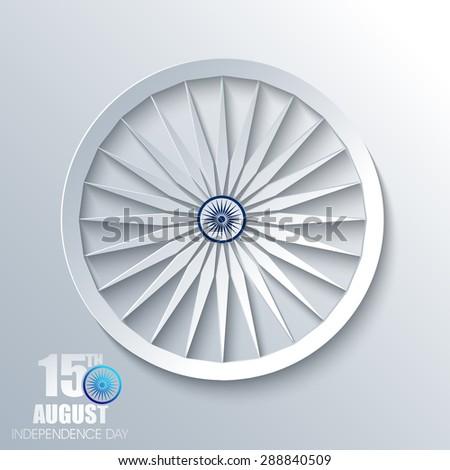indio · bandera · vector · diseno · mundo · arte - foto stock © bharat