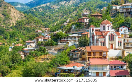 Panoramique vue village district Chypre paysage Photo stock © Kirill_M