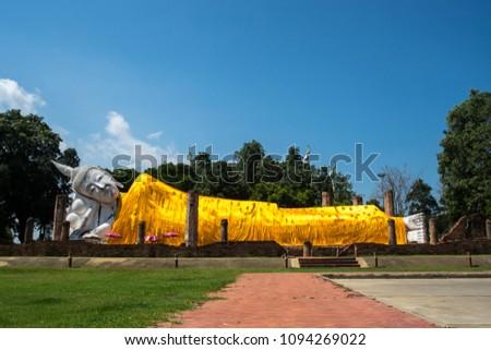 Wat Lokayasutharam is Temple of Reclining Buddha in Ayutthaya  Stock photo © tang90246