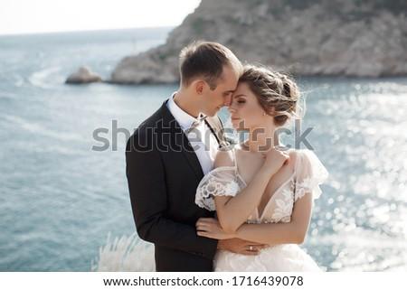 美しい · 幸せ · 花嫁 · 花束 · 屋外 · 公園 - ストックフォト © victoria_andreas