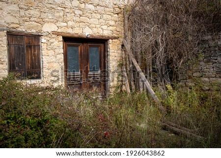 oude · binnenstad · hout · majorca · middellandse · zee · venster - stockfoto © kirill_m