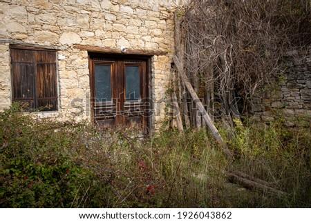 Entrance to a traditional house. Lofou village, Limassol district, Cyprus. Stock photo © Kirill_M