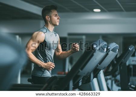 Férfi tornaterem jóképű fiatalember edz szexi Stock fotó © hsfelix