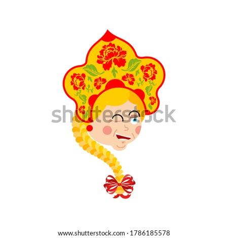 Rosja avatar emocje rosyjski dziewczyna szczęśliwy Zdjęcia stock © popaukropa