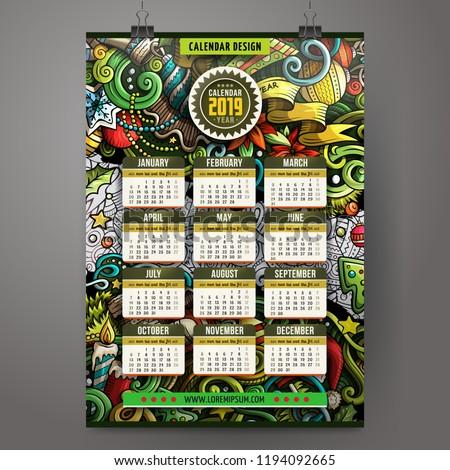 ストックフォト: 漫画 · 冬 · 年 · カレンダー · テンプレート