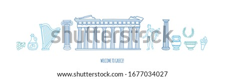 Set of elements of Greek culture. Welcome to Greece. Vector illu Stock photo © Arkadivna
