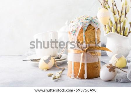 Feliz pascua Pascua ortodoxo dulce torta pan Foto stock © Illia