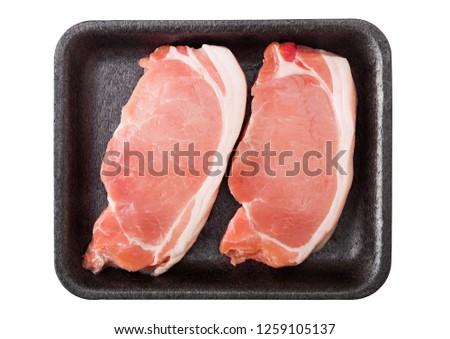 生 豚肉 プラスチック トレイ ナイフ ストックフォト © DenisMArt