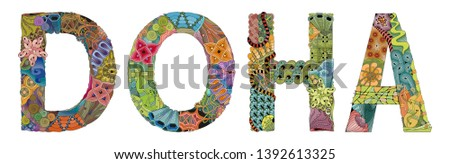 Stock photo: Capital of Qatar city Doha. Vector decorative zentangle object for decoration
