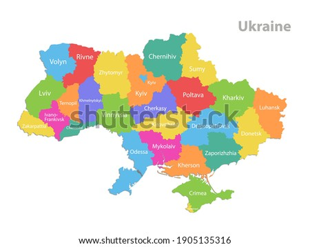 Map of Ukraine with divisions. Vector illustration isolated on white background Stock photo © kyryloff